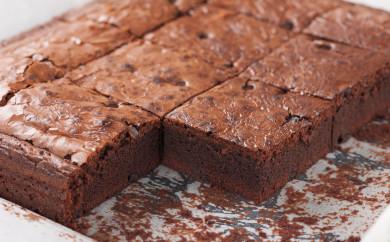 Piping Rock - The Pipe Line - Gluten-Free Sweet Potato Brownies Vegan